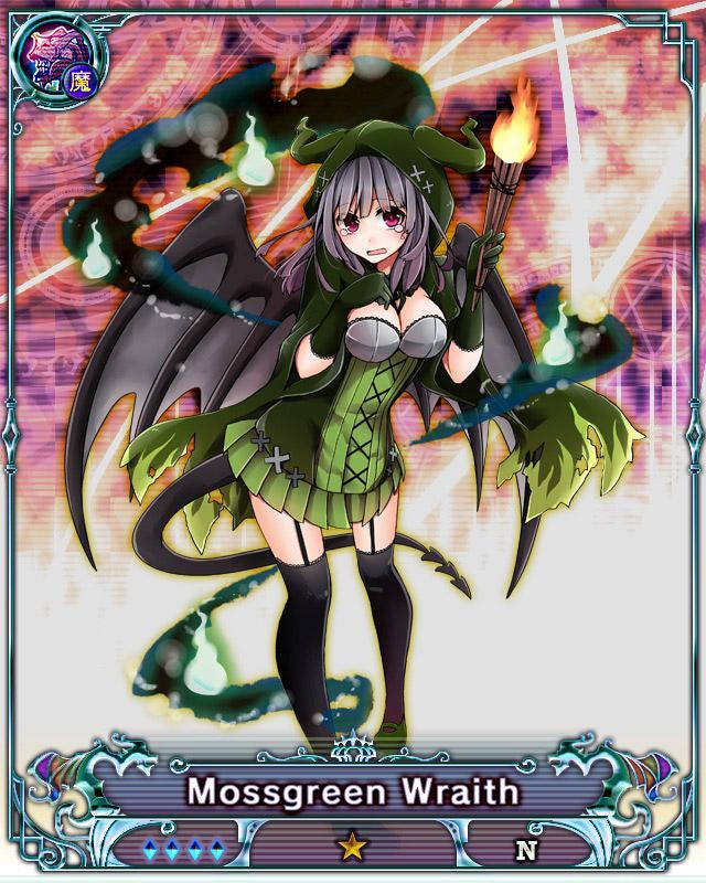 Mossgreen Wraith.jpg